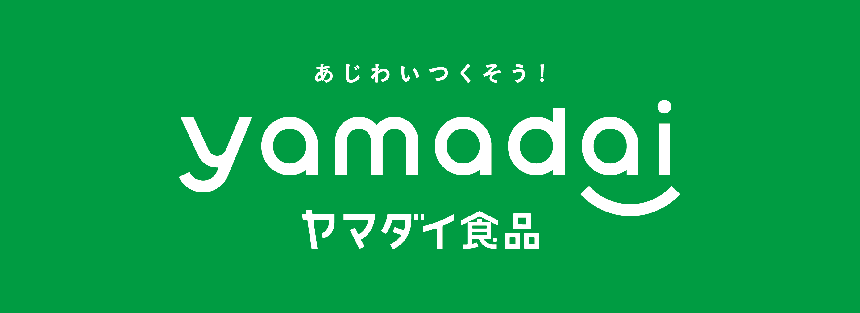 YAMADAI FOOD CORPORATION | It is a cooked frozen side dish manufacturer that uses no preservatives or colorings.